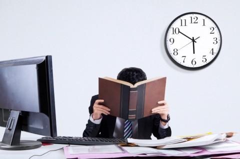Overtime Essay